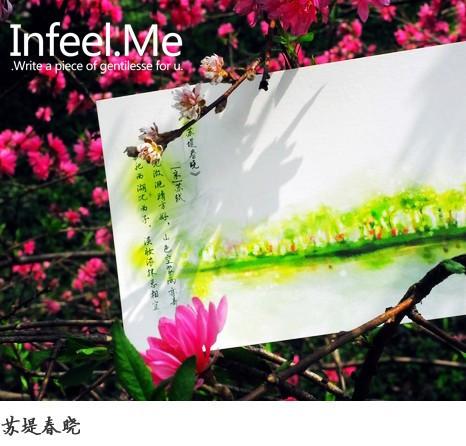 me】中国风~西湖印象 水粉手绘风 限量版明信片 10枚入