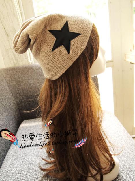 星星拼皮针织帽毛线帽子尖头