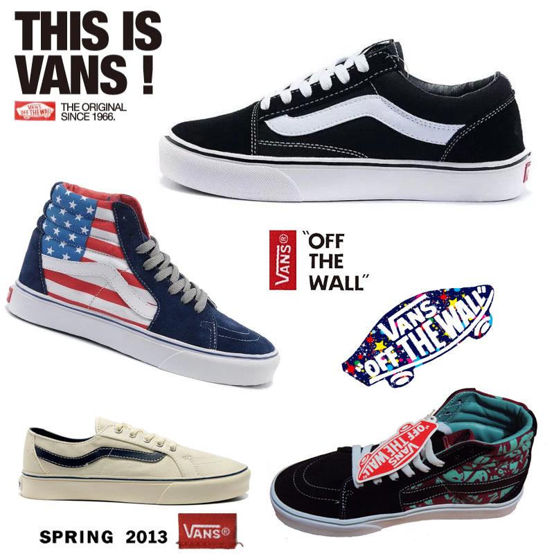 vans鞋带搭配图片_vans鞋带怎么搭配