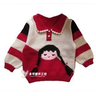 纯手工编织儿童毛衣 2013新款 韩版女童圆领套头衫 宝宝羊毛衫潮