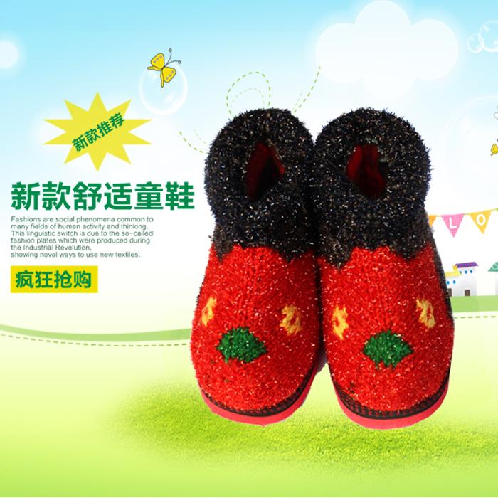 毛线手工编织鞋棉鞋搭配