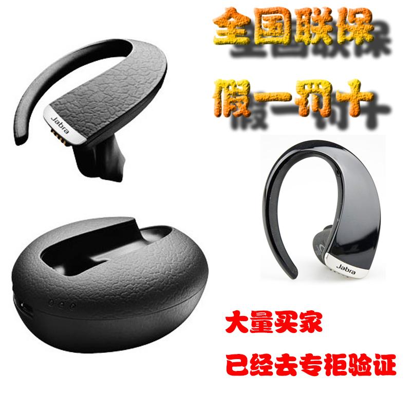 苹果5s无线蓝牙耳机搭配