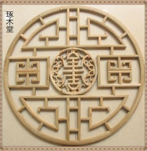 【东阳琢木堂木雕中式仿古圆形镂空】-无类目--lucky