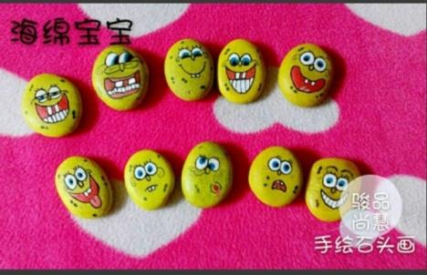 diy 手工绘 海绵宝宝石头画(5个),宝宝益智玩具