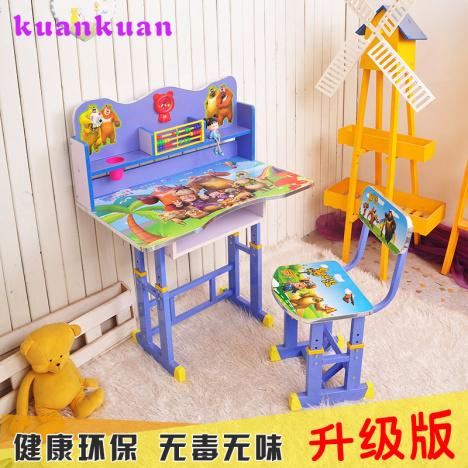 桌学习桌可升降写字桌家用小学生课桌椅学生写字桌套装 -无类目 桌