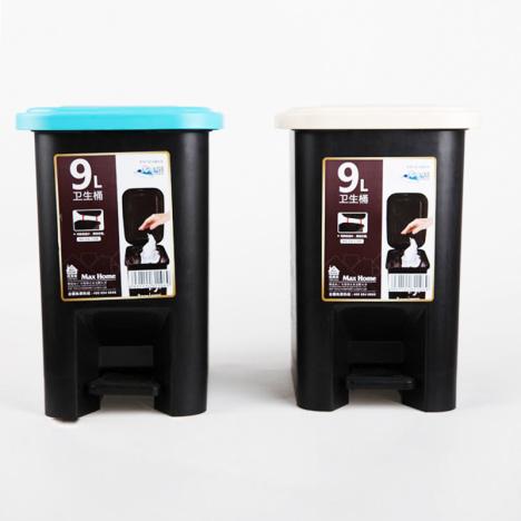 【欧式垃圾桶塑料桶方形脚踏厨房带盖卫生间加厚垃圾