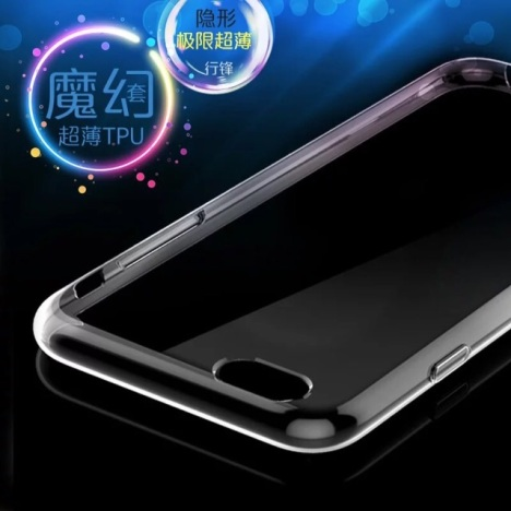 金立v185手机壳硅胶软套手机套保护套透明外壳薄 -无类目 3C数码配件