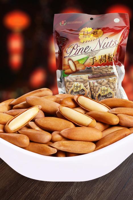 何字 巴西松子 500g 袋 小包装 特级手剥松子仁零食 -食品 松子 食品 零图片