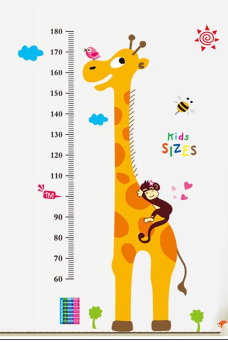 ihome 长颈鹿身高贴儿童房幼儿园必备环保可移除 3款可选