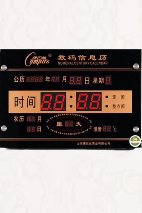【康巴丝led数码万年历钟创意钟表客厅挂钟静音夜光
