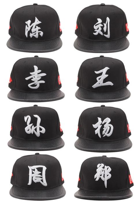 帽子 设计 矢量 矢量图 素材 468_702 竖版 竖屏