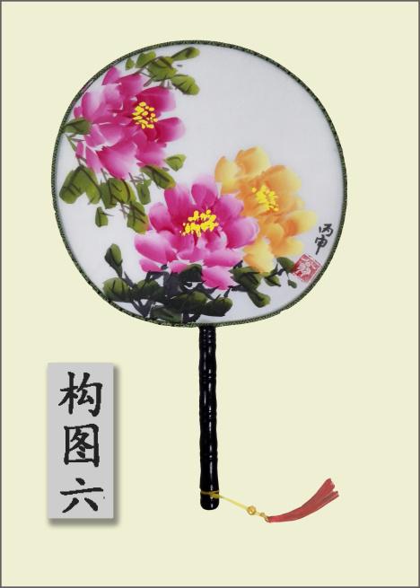 墨雨苑 圆形扇子 纯手绘牡丹 洛阳名家字画 花开富贵 -无类目 文化玩乐