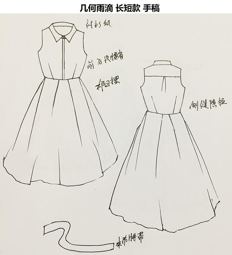 裙子设计图简笔画图片