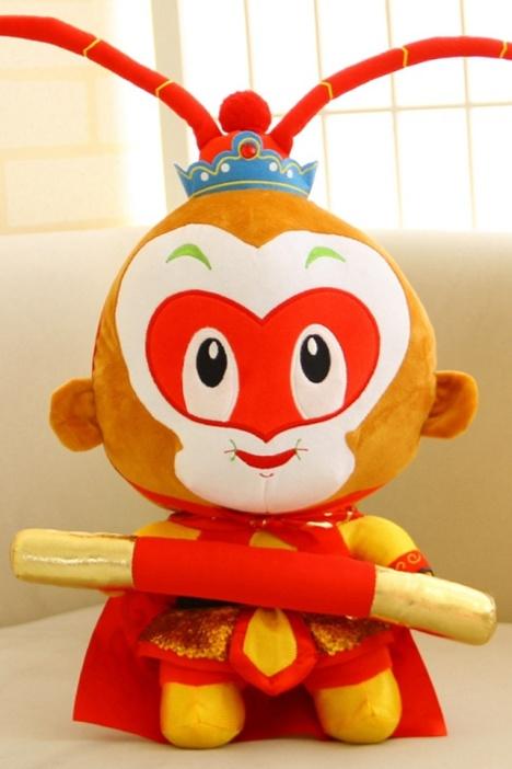 儿童节西游记美猴王齐天大圣孙悟空毛绒玩具小猴子公仔布娃娃 -母婴