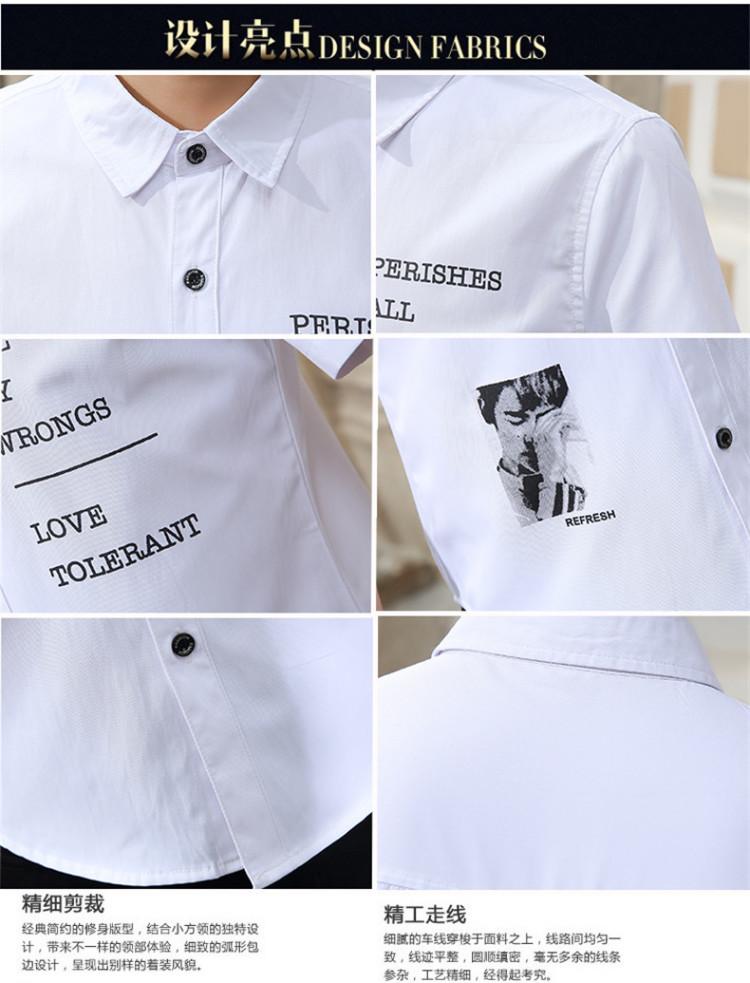 【【猎人】时尚字母头像印花衬衫男韩版新款青年男士