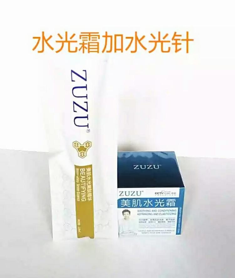 【cbbzuzu美肌水光霜补水美白滋润保湿面霜正品包邮