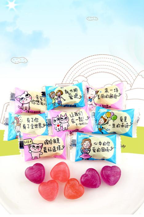 【约100颗】水果糖漫画跟踪硬糖500g杀戮休闲19零食图片