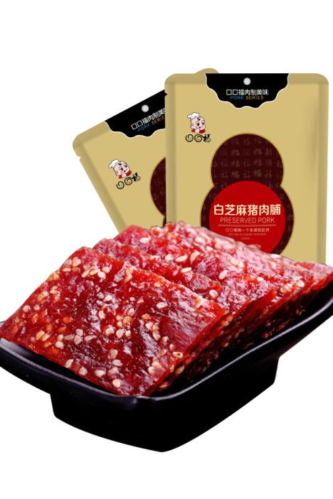 【口口福-干妈荔枝猪蜜汁200gxgx2袋】现烤靖江包装独立发现肉脯老正片图片