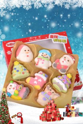 买3送1圣诞节生日礼物卡通海绵宝宝造型创意糖果棉花