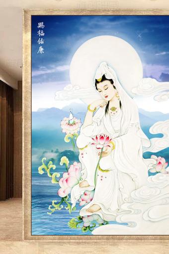 观音菩萨墙壁画 卧室装饰贴画书房卧室房间装饰品壁纸图片